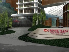 Crowne Plaza Ningbo, China